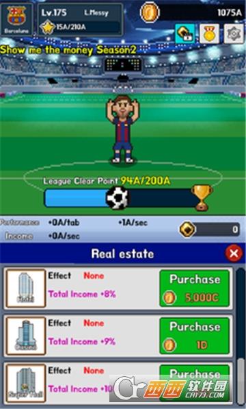 足球明星点击养成游戏