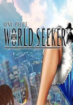海贼王世界探索者(One Piece: World Seeker)