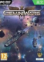 双子战争Gemini Wars 免安装硬盘版