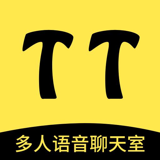 TT多人语音聊天室