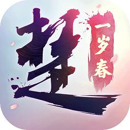 楚留香手游v20.0安卓版