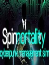Spinnortality 免安装绿色版
