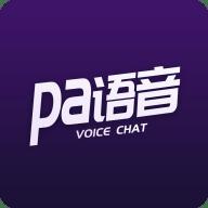 pa语音社交app