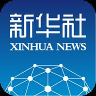 新华社app7.0.8 安卓版