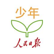 中国人民日报少年客户端app