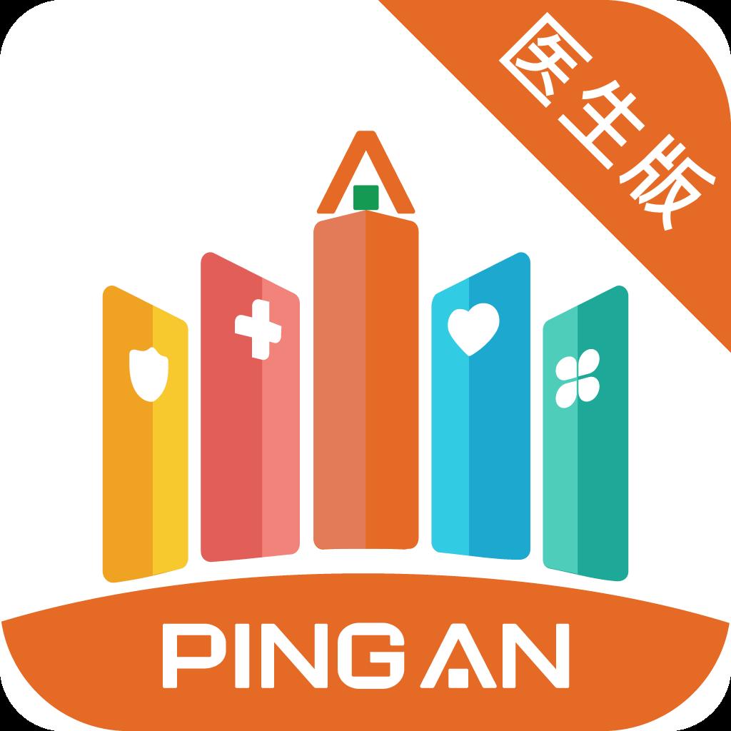 平安城市一账通医生版app