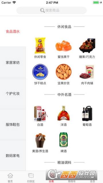 碧水惠民安卓版 V3.8.4