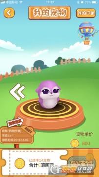 中幼唷唷家长版app