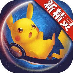口袋妖怪日月ios果盘版3.1.0 苹果版