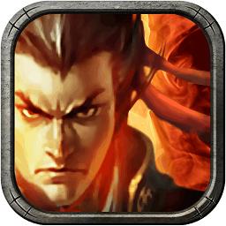 新三国争霸最新版v1.56.0928 安卓版