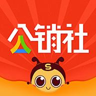盘石公销社app