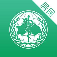 健康简阳iOS版