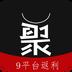 九聚(优惠券聚合平台)v0.0.7安卓版