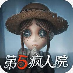 第五人格网易游戏v1.5.27安卓版