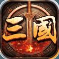 城池攻坚战九游版v2.2.0安卓版
