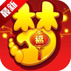 梦幻西游手游最新版v1.222.0安卓版