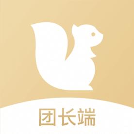 松鼠拼拼团长端0.1.0安卓版