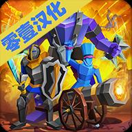 史诗战斗模拟器2汉化版