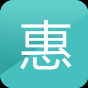 全民免费优惠券(花城惠)v1.0.0
