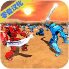 未来机器人战争汉化版(Futuristic Battle Simulator)v1.7安卓版