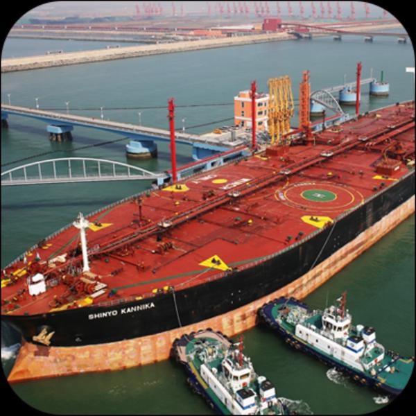 青岛港原油交易app