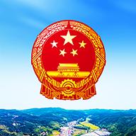 金安区政府app