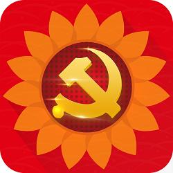 双滦党建云app