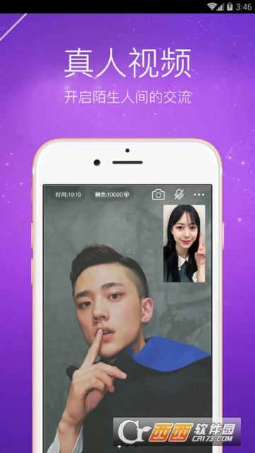 陪你(视频聊天神器)app 4.0安卓版