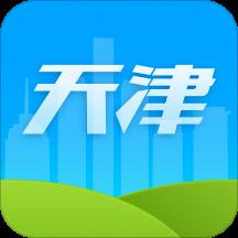 健康天津平台预约挂号appv1.7.6 最新版