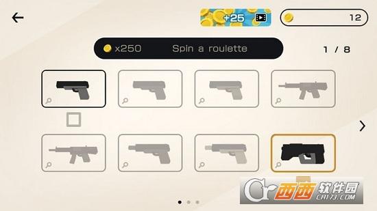 Shot Shot SPY(射击吧间谍) v1.0.2手机版
