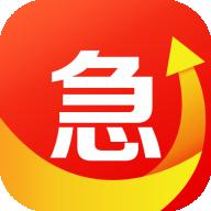 急转(浏览赚钱)app