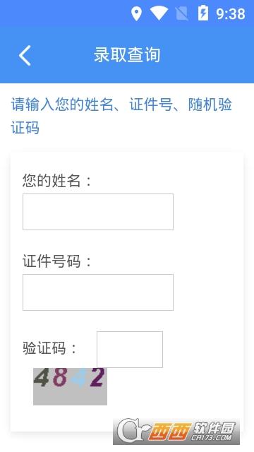 郑大远程教育学院app 1.0.1安卓版