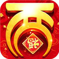 大�西游手游官方版v1.1.179