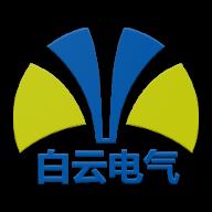 能源管理云平台app