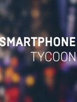 智能大发快三预测大亨(Smartphone Tycoon) 官方中文版