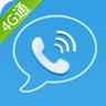 4G通电话