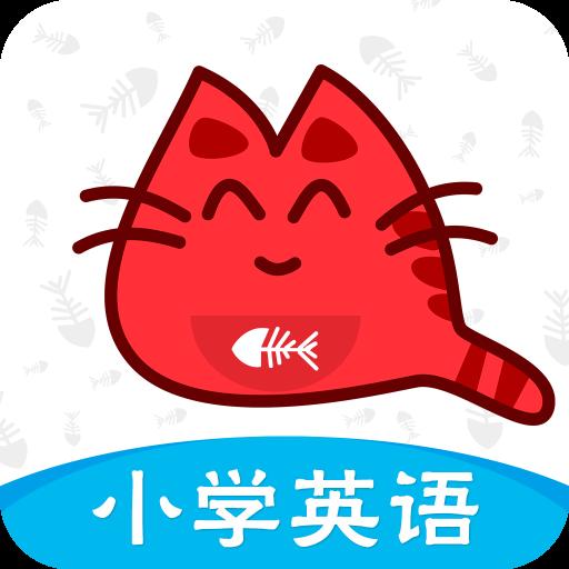 小学英语同步课堂appv1.0