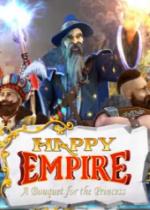 快乐帝国:公主花束(Happy Empire - A Bouquet for the Princess) 免安装硬盘版