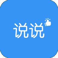 QQ空间说说头像大全app