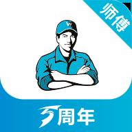接单易企业版v4.4.1