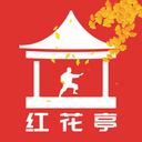 洪门精武传奇世界青少年散打联赛报名平台(紅花亭)