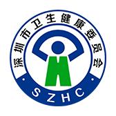 健康深圳appV2.24.0 安卓版