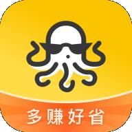 章鱼哥(优惠券免费领)app1.5.2安卓版