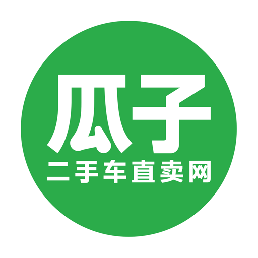 瓜子二手�V7.9.5.6 安卓版