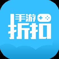手游折扣app