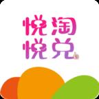 悦淘悦兑app