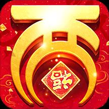 大话西游游戏平台appv1.1.176安卓版