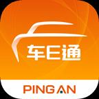 平安车E通(汽车管理平台)
