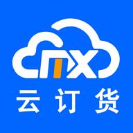 梦想云订货app