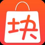 块块app(优惠券购物)V1.1.5安卓版